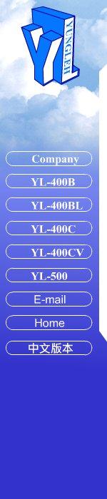 永仂有限公司 yunglih、斜邊機、金手指、金手指斜邊機、板內斜邊